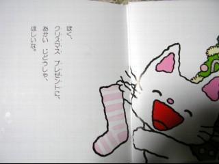 2006_12_13_8