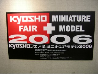 2006_7_21_03