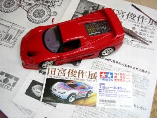 2006_7_29_52