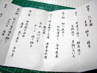 2006_8_07_6