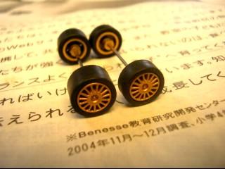2006_9_16_9