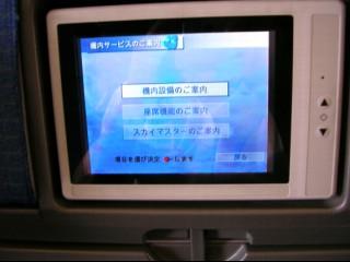 2007_9_15_9
