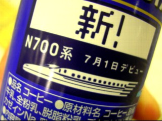 2007_7_01_3