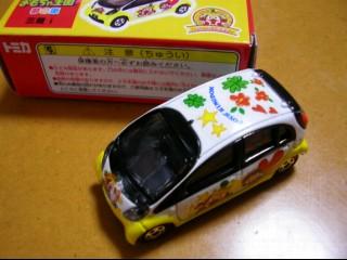 2007_7_16_27