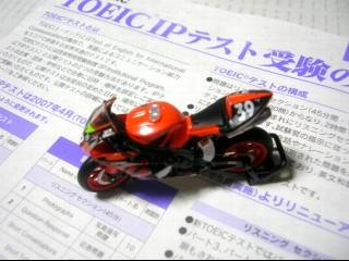 2007_7_23
