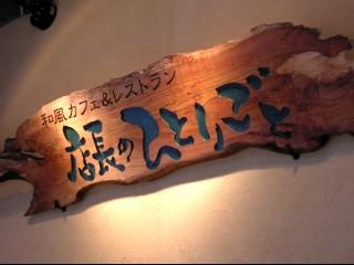 2008_5_03_3