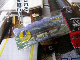 2008_5_16