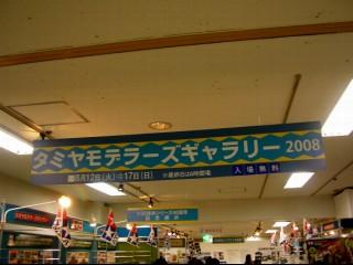 2008_8_15_4