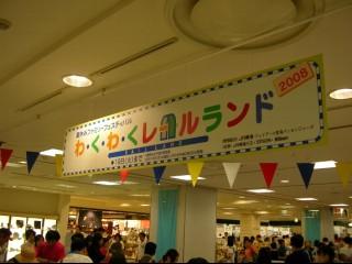 2008_8_16_08