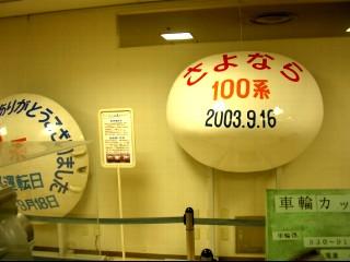 2008_8_16_10