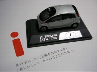 2008_10_05_8