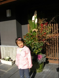 2009_1_02