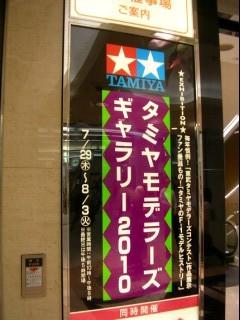 2010_7_28_49