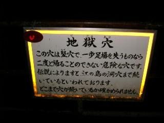 2010_9_02_240