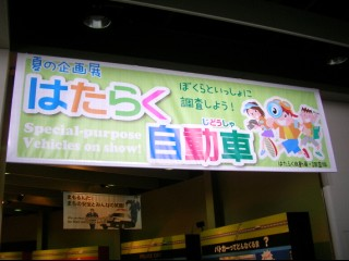 2010_9_05_4