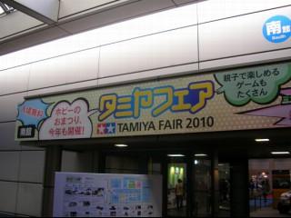 2010_11_21_40
