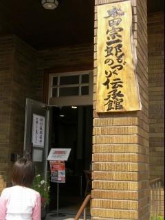 2011_10_10_8