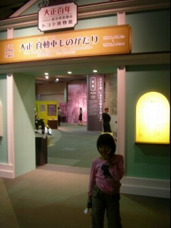 2011_11_07