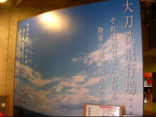 2012_1_10_53
