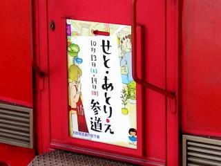 2012_10_09_11