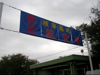 2012_10_28