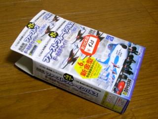 2012_11_26_1