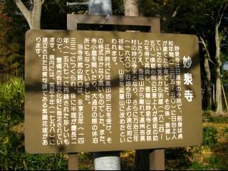2012_12_01_3