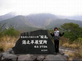 2012_12_26_69