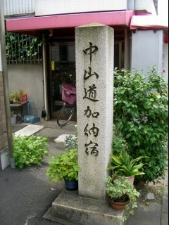 2014_8_31_3