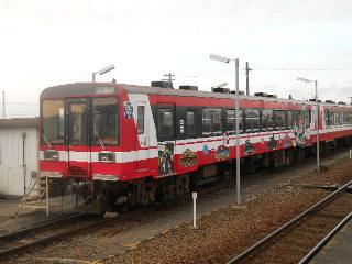 Sscn1126