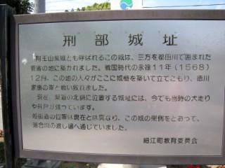 2017_jul_09_6