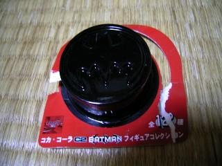 2004_10_08_1.jpg