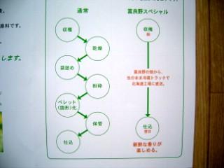 2004_10_24_2.jpg