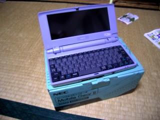 2004_11_21_1.jpg