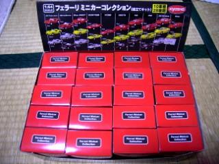 2004_12_02_1.jpg