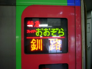 2004_3_16_1.jpg