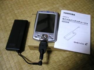2004_3_22_1.jpg