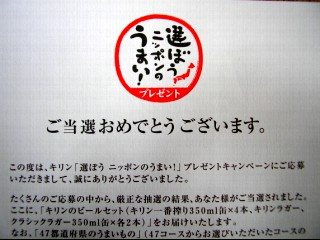 2005_7_09_1